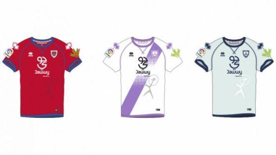 Jawwy es el nuevo sponsor principal de la camiseta del CD Numancia. CD Numancia.