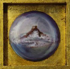 Una de las piezas de la serie.